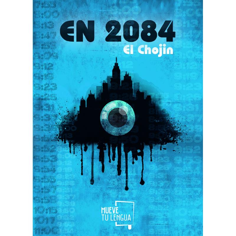 EN 2084