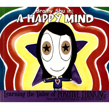 TULLYS ENGLISH: A HAPPY MIND