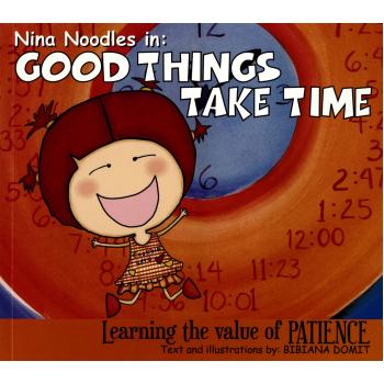 Tullys english: good things take time